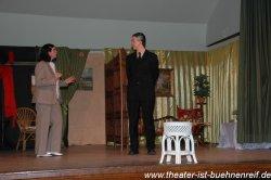 My_Fair_Hotel_2008_037